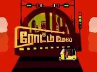 Rotu Mela Romoiyo Latest Episodes